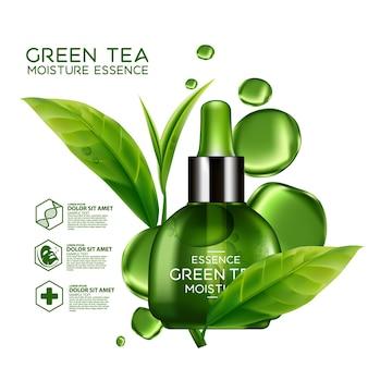 肌のための緑茶血清コンセプト化粧品