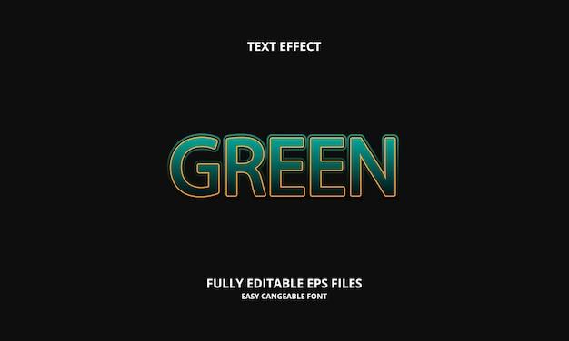 緑のテキスト効果