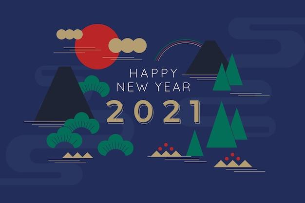 緑の木々フラットデザイン明けましておめでとうございます2021