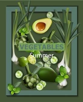 アボカドと緑の野菜のイラスト