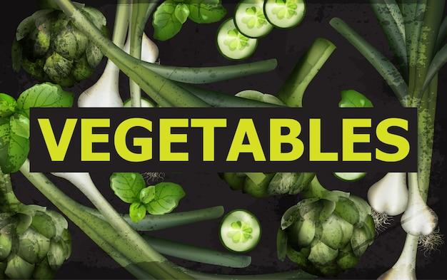 緑の野菜のイラスト