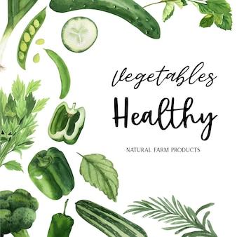 緑の野菜水彩有機フレーム、キュウリ、エンドウ豆、ブロッコリー、セロリ