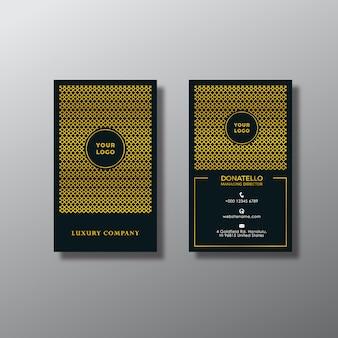 녹색 세로 명함 디자인