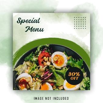 緑の水彩画健康食品ソーシャルメディアinstagramの投稿テンプレート