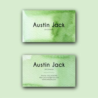 緑の水彩芸術名刺