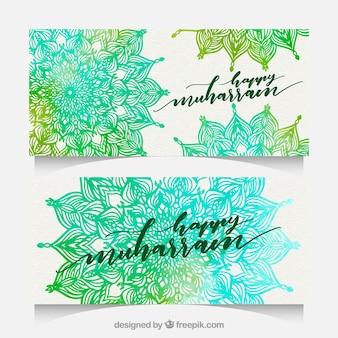 Green watercolor banners of happy muharram