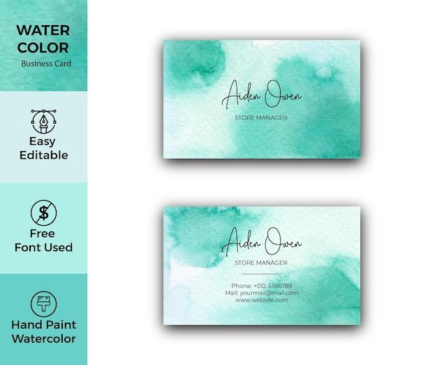緑の水彩画の企業名刺テンプレート