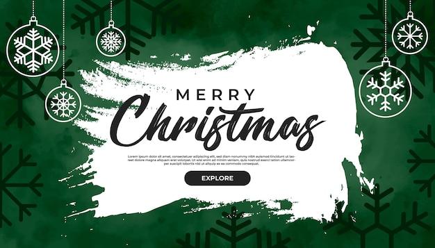 Зеленая акварель на рождество