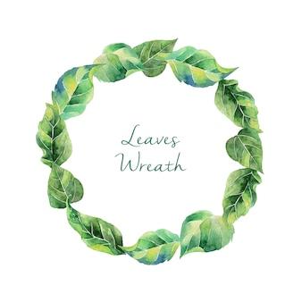 Green watercolor leaves wreath
