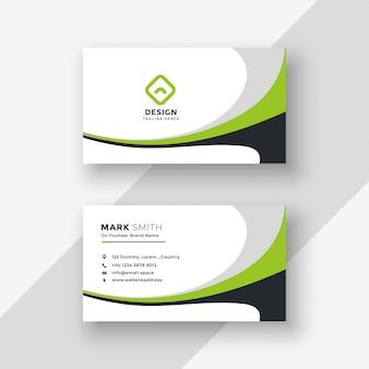 녹색 물결 모양의 전문 명함 디자인