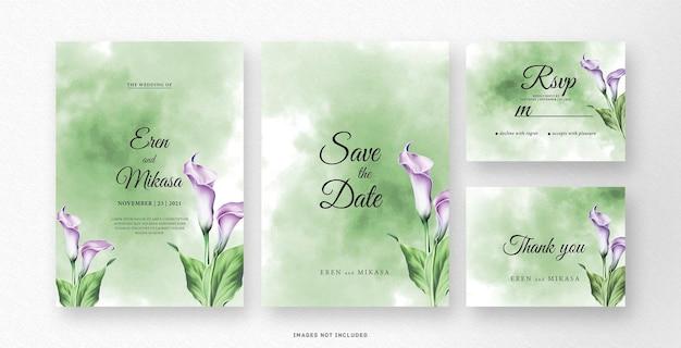 ユリの花と水彩の緑の結婚式の招待カード