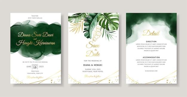 Зеленая свадебная пригласительная открытка