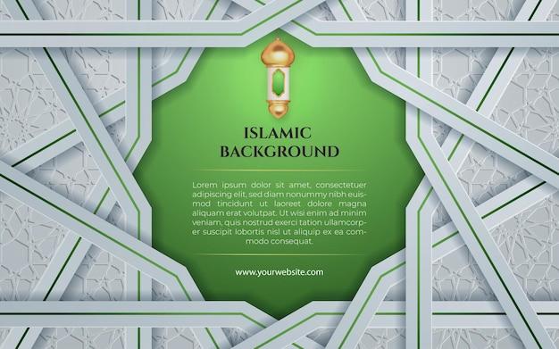 Зеленый белый исламский фон с фонарём для шаблона поста баннера ид мубарак и рамадан