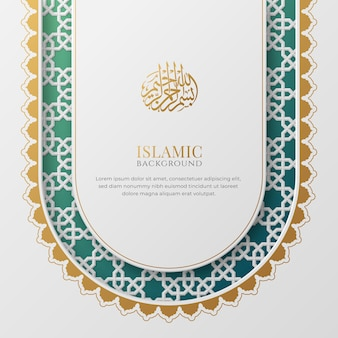 Green and white luxury islamic background with decorative ornament border frame