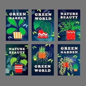 Набор макетов карты зеленый мир. комнатные растения, домашние растения в горшках векторная иллюстрация с образцами текста