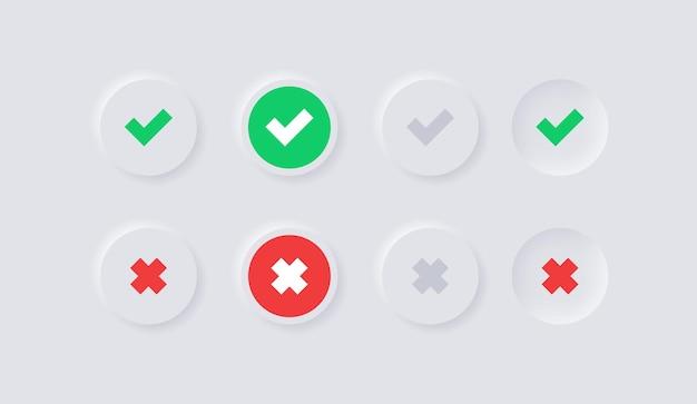 녹색 예 및 빨간색 체크 표시 버튼 없음 또는 흰색 뉴모피즘 원의 승인 및 거부 아이콘