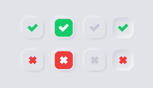 녹색 예 및 빨간색 아니요 확인 표시 단추 또는 흰색 네모피즘 사각형의 승인 및 거부 아이콘