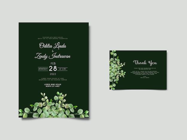 緑とエレガントな手描きのユーカリの結婚式の招待状のテンプレート