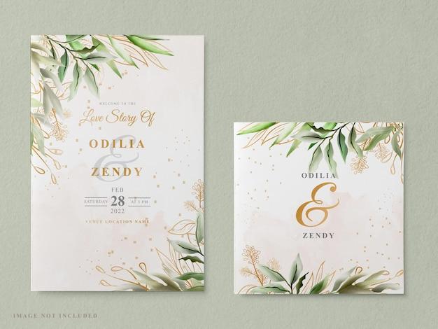 Зелень и элегантные листья акварель свадебное приглашение шаблон