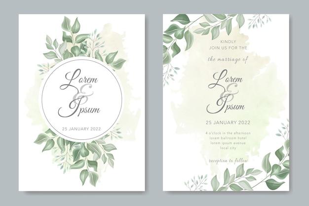 Шаблон приглашения на свадьбу с зеленью