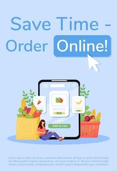 Плоский шаблон плаката заказа овощей и фруктов. брошюра о доставке фруктов и овощей, дизайн одной страницы буклета с героями мультфильмов. флаер, буклет службы мобильного приложения для еды онлайн