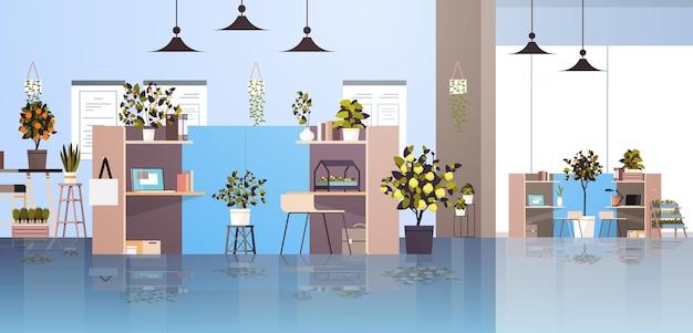 선반 원예 개념 사무실 내부 수평에 온실 화분
