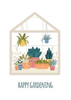 화분에 심은 정원 식물 일러스트, 귀여운 스칸디나비아 hygge 스타일의 온실. 유리 온실 계절 인사말 카드, 행복한 원예. 냄비와 파종기에 식물을 재배하는 온실