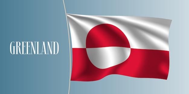 그린란드 흔들며 깃발입니다. 그린란드 국기의 상징적 인 디자인 요소
