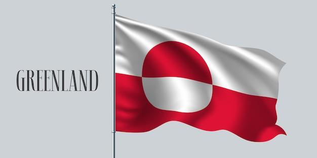 그린란드 깃대에 깃발을 흔들며입니다.