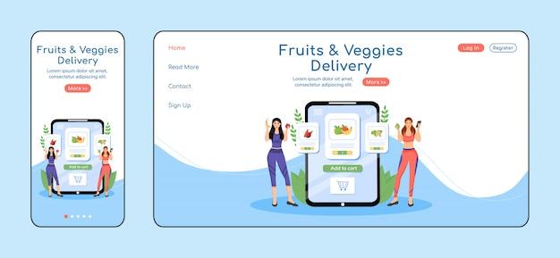Адаптивный цветной шаблон целевой страницы службы доставки зелени. макет домашней страницы овощных магазинов и мобильных устройств. veggies заказывают одностраничный интерфейс веб-сайта. кроссплатформенная веб-страница курьерской службы