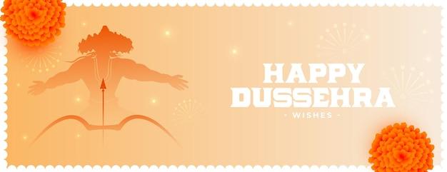 Banner di auguri per il felice festival di dussehra
