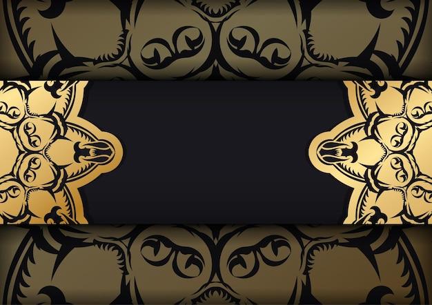 Поздравительная брошюра черного цвета с абстрактным золотым орнаментом для вашего дизайна.