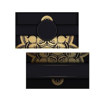Поздравительная брошюра в черном цвете с абстрактным золотым узором для вашего дизайна.