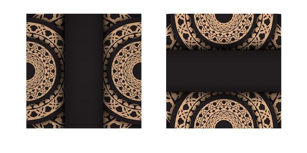 茶色の抽象的な飾りと黒の挨拶パンフレット