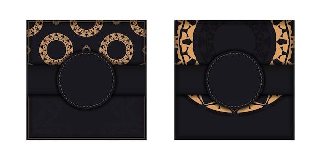 Поздравительная брошюра черного цвета с роскошным коричневым орнаментом