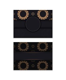 Поздравительная брошюра в черном цвете с коричневым винтажным орнаментом