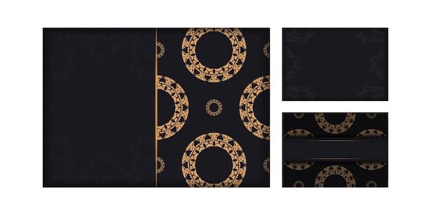 Поздравительная брошюра в черном цвете с коричневым винтажным узором
