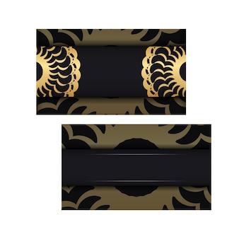 ゴールドの曼荼羅模様の黒の挨拶パンフレット