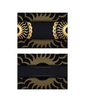 ゴールドのヴィンテージ飾りと黒の挨拶パンフレット