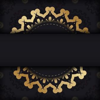 귀하의 디자인에 대 한 그리스 금 장신구와 검은 색 브로셔 인사말.