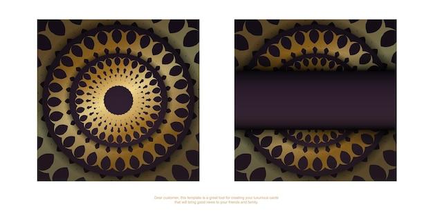 타이포그래피를 위해 준비된 그리스 금 장신구와 부르고뉴 색상의 인사말 브로셔.