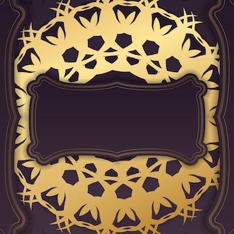 タイポグラフィ用に用意された豪華なゴールドの装飾が施されたバーガンディ色のグリーティングパンフレット。
