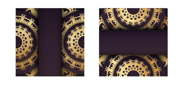 あなたのブランドのための豪華な金のパターンでバーガンディ色の挨拶パンフレット。
