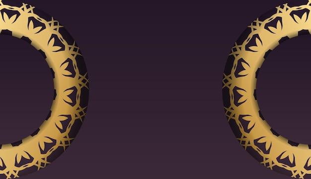 タイポグラフィ用に用意された豪華なゴールドパターンのバーガンディカラーのグリーティングパンフレット。