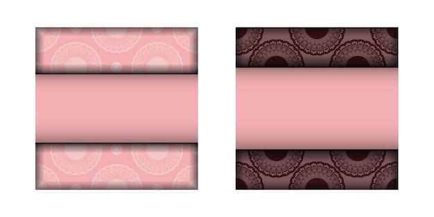 あなたのデザインのためのヴィンテージの白い飾りとピンク色の挨拶パンフレット。