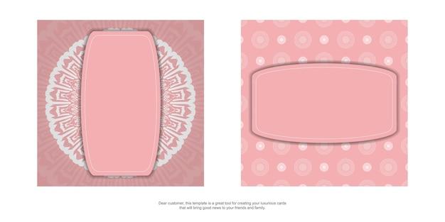 あなたのデザインのためのヴィンテージの白いパターンとピンク色の挨拶パンフレット。