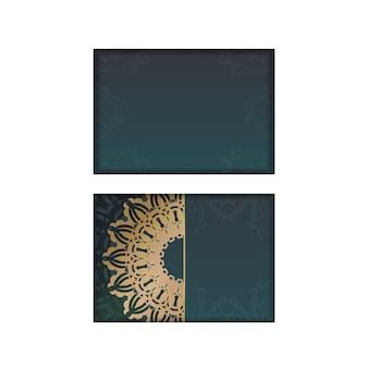 타이포그래피를 위해 준비된 고급 금색 패턴이 있는 그라데이션 녹색 색상의 인사말 브로셔.