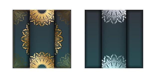 축하를 위한 빈티지 골드 패턴이 있는 그라데이션 녹색 색상의 브로셔 인사말.