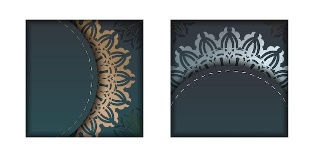 타이포그래피를 위해 준비된 빈티지 골드 패턴이 있는 그라데이션 녹색 색상의 인사말 브로셔.