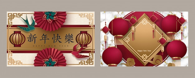 Greeting card of 2020 chinese happy new year